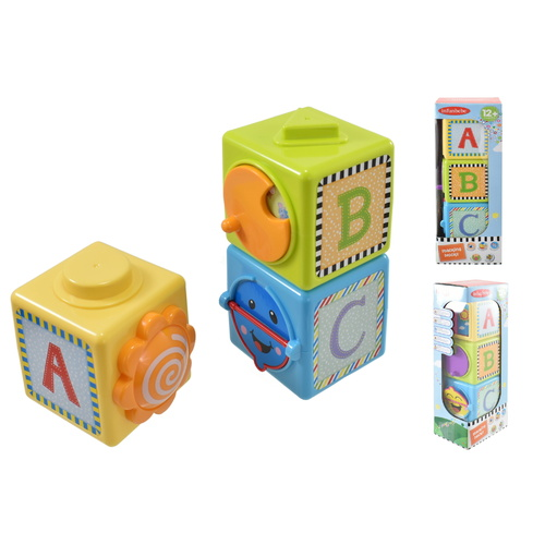 Infunbebe Stacking Blocks